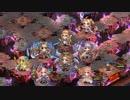 【城プロ音楽変更動画】【閻魔の闘技場 -伍-】×5に欧州の城娘たちで挑戦(戦功未達成)