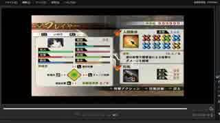 [プレイ動画] 戦国無双4の大坂の陣(徳川軍)をいのりでプレイ