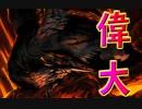 【実況】プラチナの母は首がとんでも再生する超生命体!? #35【イブニクル2】