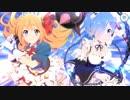【プリンセスコネクト!Re:Dive】キャラクターストーリー レム Part.03