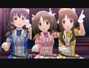 【デレステMV】 Stage bye stage 【ビビッドカラーエイジ】