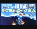 【POKELOID】ポケモンの鳴き声で「サーフィン・U.S.A.」(Surfin' U.S.A.)【The Beach Boys】