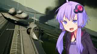 【F-104機銃縛り】ゆかりさんが空で戯れる #17【エースコンバット7】