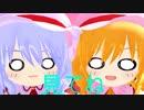 【第11回東方ニコ童祭】眠り姫?【MMD紙芝居】