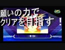 【スーパーロボット大戦T】 スパロボT実況プレイ80 スーパーエキスパートモードも愈終盤!!願いの力でクリアを目指す!!2