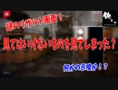 【Apex Legends】開発ミス?新マップ追加か?!