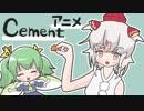 【第11回東方ニコ童祭】冷たい槍と癒えぬ異変_前編【東方手書き劇場】