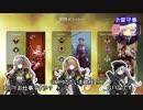 【Apex Legends】ドールズレジェンズ・フロントライン5【ドルフロ実況】