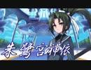 【MUGEN】凶悪キャラオンリー!狂中位タッグサバイバル!Part75(G-8)