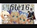【ゆっくり実況】ナナリーとキャラクタープロファイル file16【千年戦争アイギス】