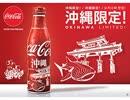 隆宇都宮の1987.9.coke sound shuffle