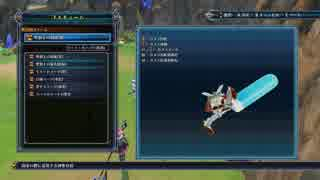 【四女神オンライン】ローアングルでアレが見えるゲームw その24