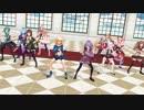 【.LIVE/アイドル部MMD】アイドル部できょうもハレバレ