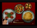 人生初の推理ゲーム「クロス探偵物語」part46