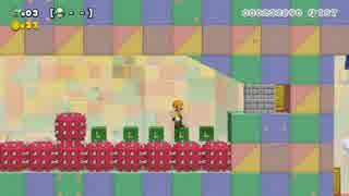 【スーパーマリオメーカー2】スーパー配管工メーカー part5【ゆっくり実況プレイ】