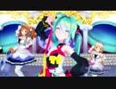 【MMDデレマス】お願い! シンデレラ【モーション配布】