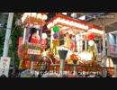 【野田草履P】大荒れな平塚七夕祭りに遊びに来たのだ。。~その1~【ツイキャス】