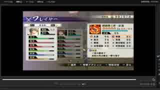 [プレイ動画] 戦国無双4-Ⅱの杭瀬川の戦いをはるかでプレイ