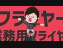 セットハッピーセット 【ダンスロボットダンス】