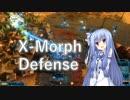 【X-Morph Defense】侵略!ゆか娘 Part9