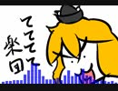 【第11回東方ニコ童祭】てててて楽団【東方自作アレンジ】