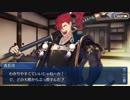 Fate/Grand Orderを実況プレイ ぐだぐだファイナル本能寺編 part3