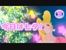 今日は七夕!【バーチャルオカマ】#3