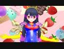 【MMD】どりーみんチュチュ 【陽神仮面X】