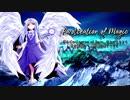【第11回東方ニコ童祭】Parolization of Magic【東方自作アレンジ】