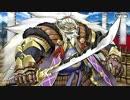 【Fate/Grand Order】オール信長総進撃 ぐだぐだファイナル本能寺2019 倒せ!かかれ柴田の弱点!