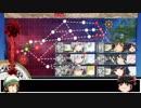 艦これ縛りプレイ 一隻教単婚派の2019春イベ挑戦【E-2準備会】 [ゆっくり実況]