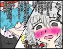 【第11回東方ニコ童祭】東方ノビノビ4コマ劇場10【東方手書き劇場】