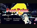 Foot Point Forカフェ野ゾンビ子 Vo,へんかめ