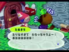 ◆どうぶつの森e+ 実況プレイ◆part144