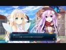 【四女神オンライン】ローアングルでアレが見えるゲームw その26