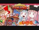 【Summer Funland】茜ちゃんの遊園地に行こうよ【VR】その3