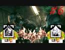 【バットマン:アーカムナイト】影を駆けるボイスロイドpart6【VOICEROID実況】