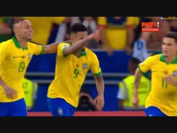 ブラジル 対 ペルー