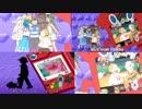 【新旧比較動画】アニメ版ポケットモンスターサン&ムーンの新ED「タイプ:ワイルド」【アニポケ】