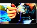 【YouTubeに完全版が/ASMR】The 夏の音 / 2種類の風鈴を囁きながら、揺らしたり突いたり【音フェチ】