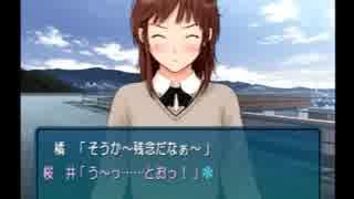【実況】恋がしたくてアマガミplay【Part23】