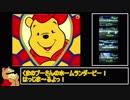 【ポケモンUSUM】ハチミツくださいFinal【みつあつめ統一】