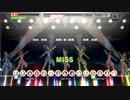 【デレステ】オリメンで「Stage Bye Stage(GRAND)」フルMISS