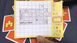 フクハナのボードゲーム紹介 No.368『パッチワーク ドゥードゥル』