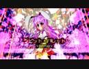 【東方自作アレンジ】ラビット・バレット【K-Shoot MANIA Xpand Party vol.2】