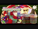 【自作ゲーム】リアルタイム経営戦略ボードゲーム作った【Monopolia】