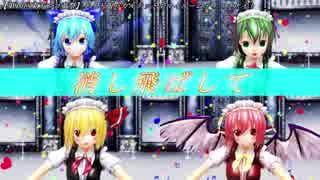 Re:メイド服バカルテットでWAVEのおまけ(ニコ童祭まとめ)