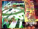 東方鬼葬剣体験版Lunatic霊夢A 特殊攻撃封印クリア