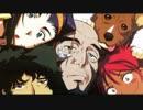 1998年04月03日 TVアニメ カウボーイビバップ BGM 「Rush」(菅野よう子)
