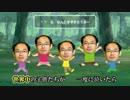 【将棋】木村九段応援歌「世界中の一基たちが」